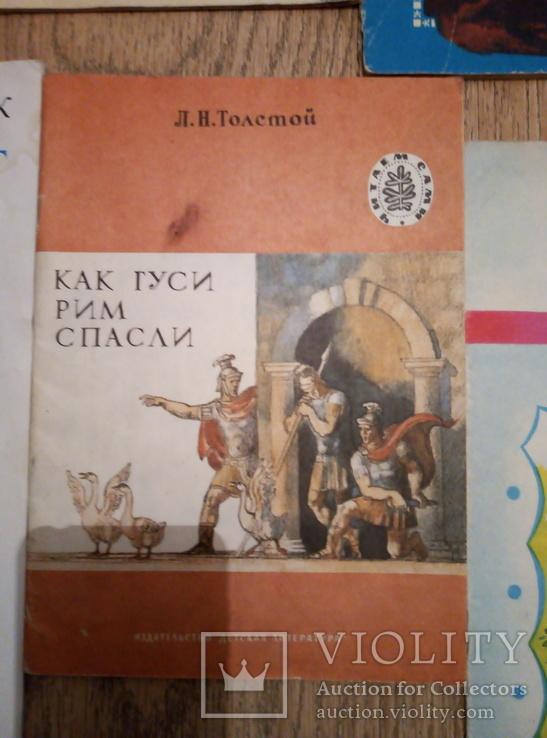Детские книги, фото №6