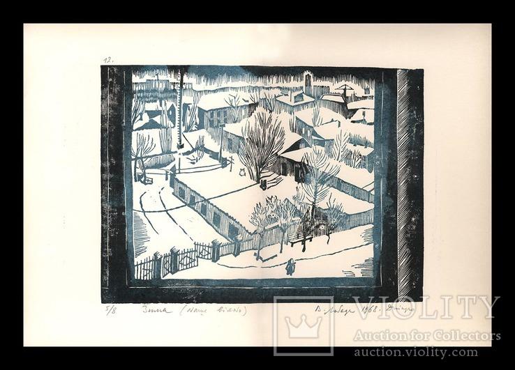 В. Лобода. Зима (Наше вікно). 1968. Лінорит. 21,4х29,4; лист 30х40,8