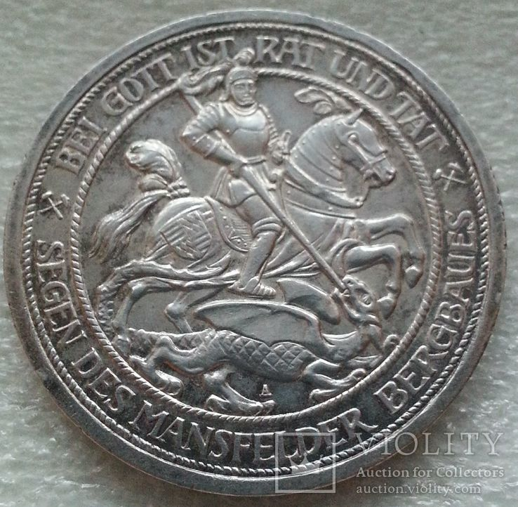 Пруссия Мансфельд 3 марки 1915 г.