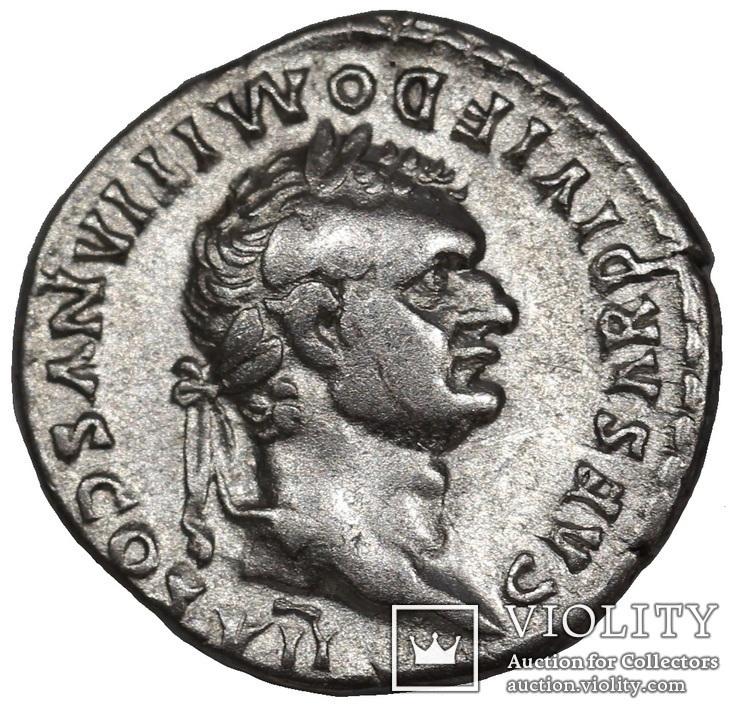 Домициан денарий