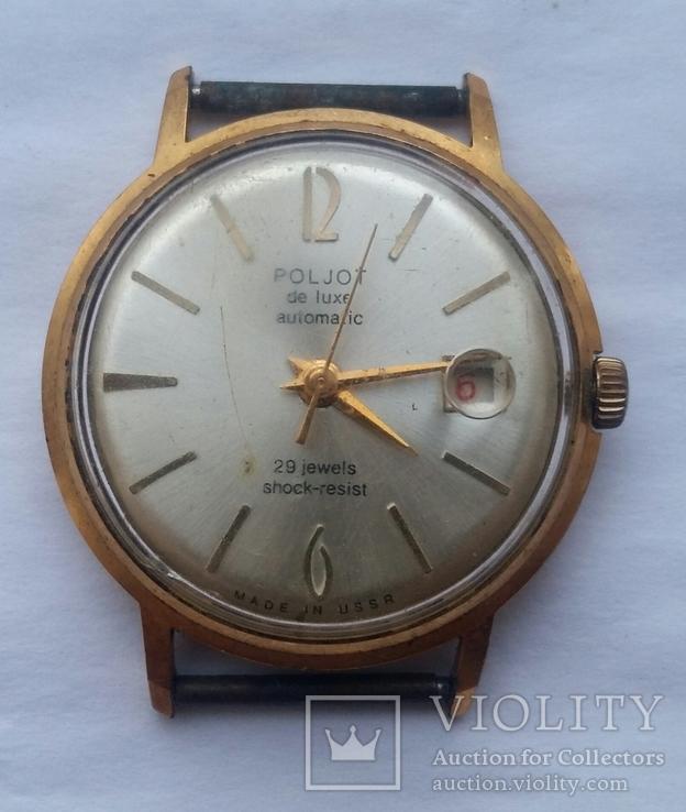 Часы Полет de luxe automatic. au 20