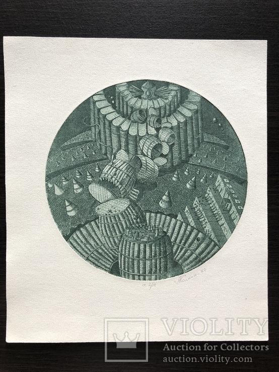 Александр Аксинин, графика '' EXl, В Вітрука'', 1977г