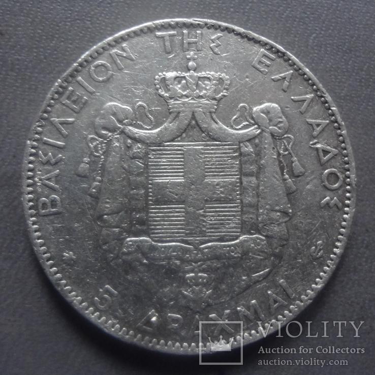 5 драхм 1876 Греция серебро  (Ж.4.6)~