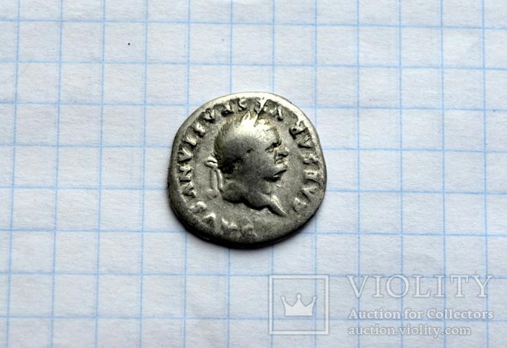 Динарий Веспасиана