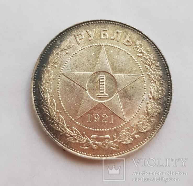 Рубль 1921 UNC