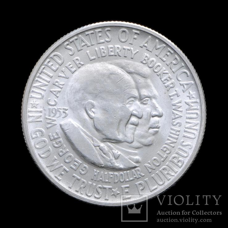50 Центов 1953 S Джордж Вашингтон Карвер и Букер Талиафер Вашингтон, США