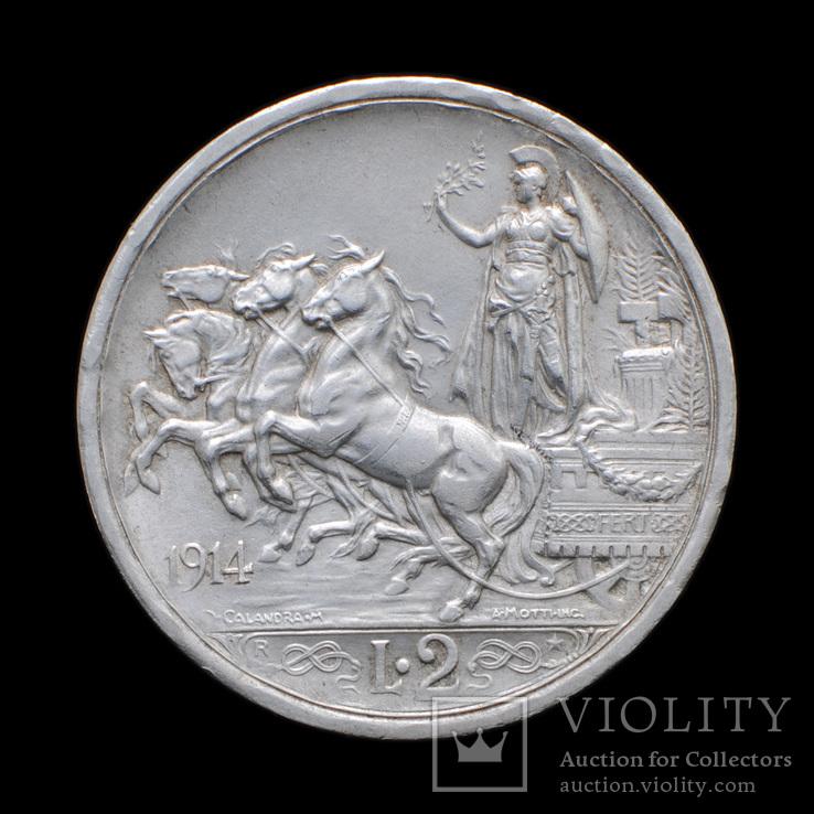 2 Лиры 1914 Квадрига, Италия