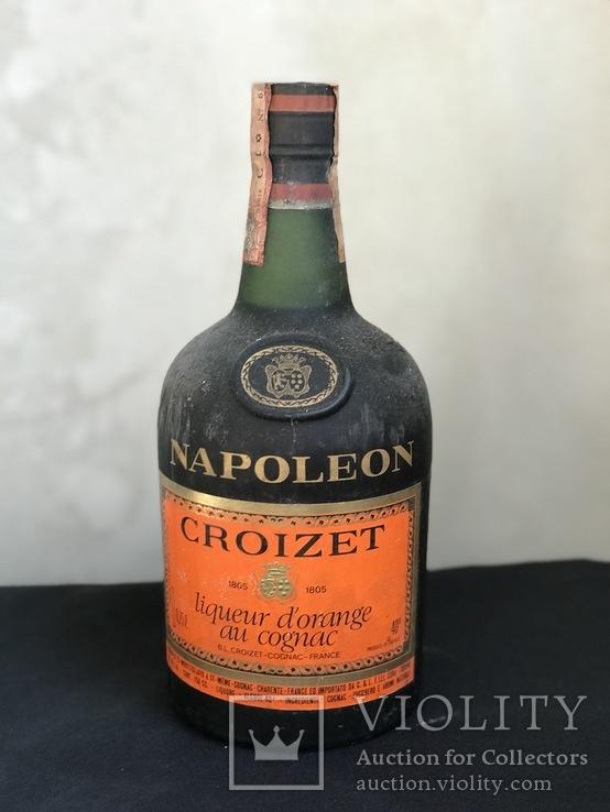 Napoleon Croizet liquer 1970s