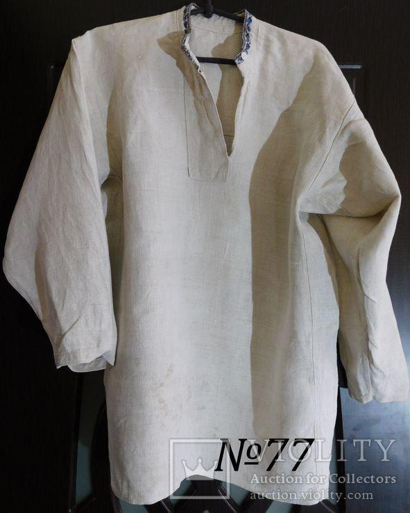 Чоловіча сорочка з конопляного полотна.
