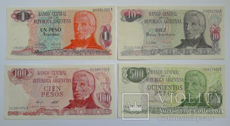 1, 10, 100, 500 Pesos Аргентина.
