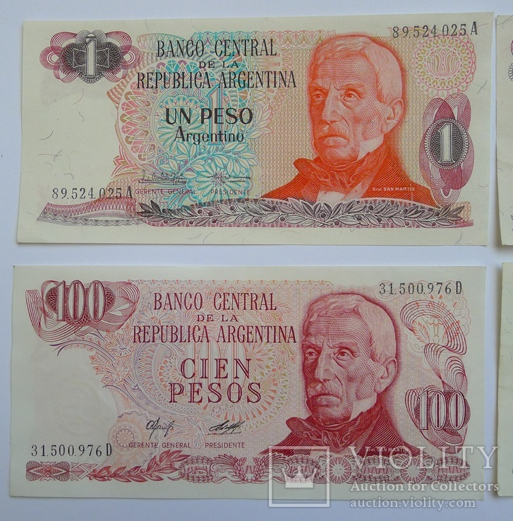 1, 10, 100, 500 Pesos Аргентина., photo number 3
