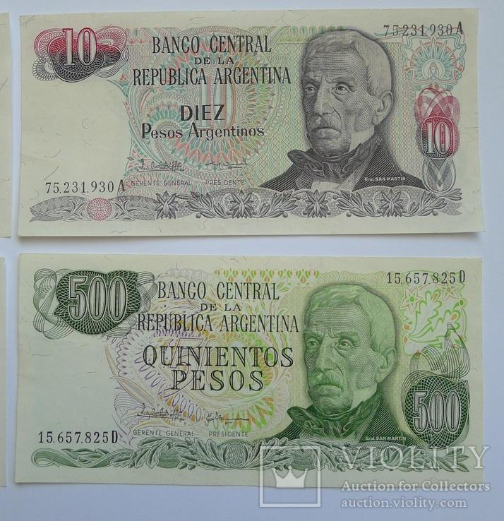 1, 10, 100, 500 Pesos Аргентина., photo number 4