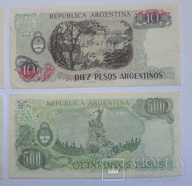 1, 10, 100, 500 Pesos Аргентина., photo number 7