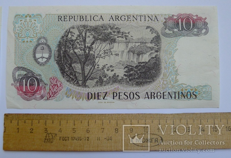 1, 10, 100, 500 Pesos Аргентина., photo number 8