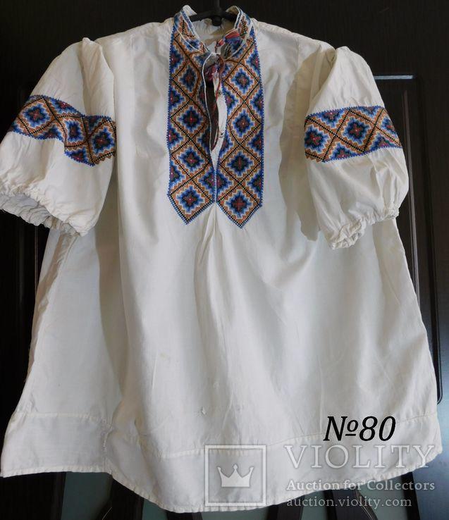 Дитяча сорочка для хлопчика