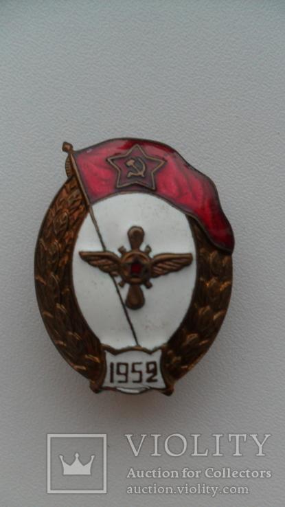 Военное авиационотехническое училище 1952 год