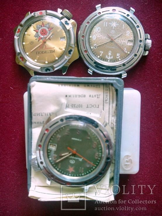 Часы Восток- Командирские, 3 шт( 1 с паспортом)