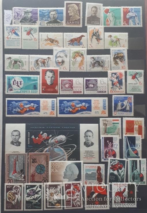 1965г. Полный годовой набор марок и блоков + альбомчик