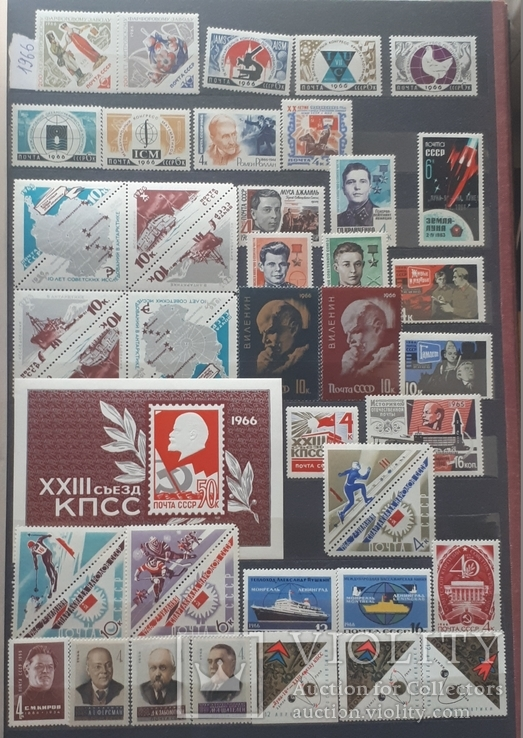 1966г.  Полный годовой набор марок и блоков + альбомчик