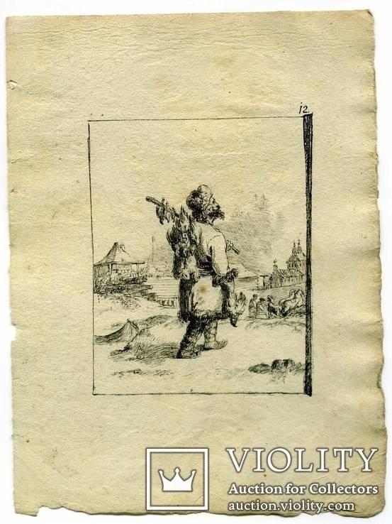 Эскизы тушью к гравюрам? середина 18 века. Жан Батист Лепренс, фото №5