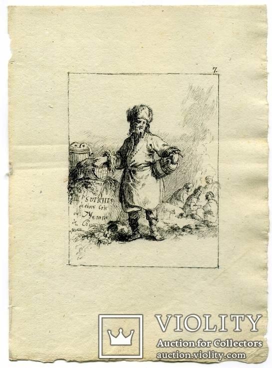 Эскизы тушью к гравюрам? середина 18 века. Жан Батист Лепренс, фото №9