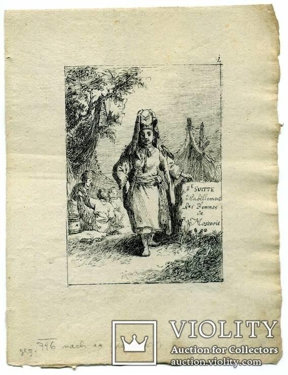 Эскизы тушью к гравюрам? середина 18 века. Жан Батист Лепренс, фото №11