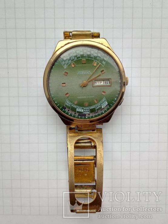 Часы Ракета Колледж AU с ремешком AU