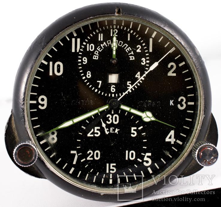 Годинник АЧС 1-М