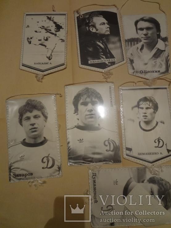 Динамо Киев Вымпела футбольные в люксовом сохране, фото №9