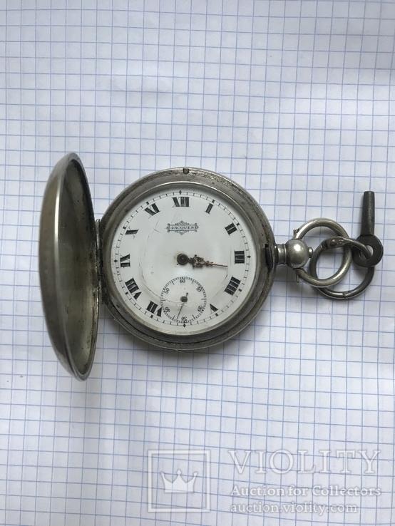 Карманные часы JACQUES 84проба