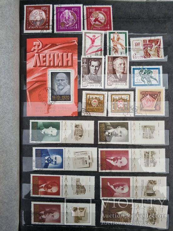 Большой альбом марок СССР