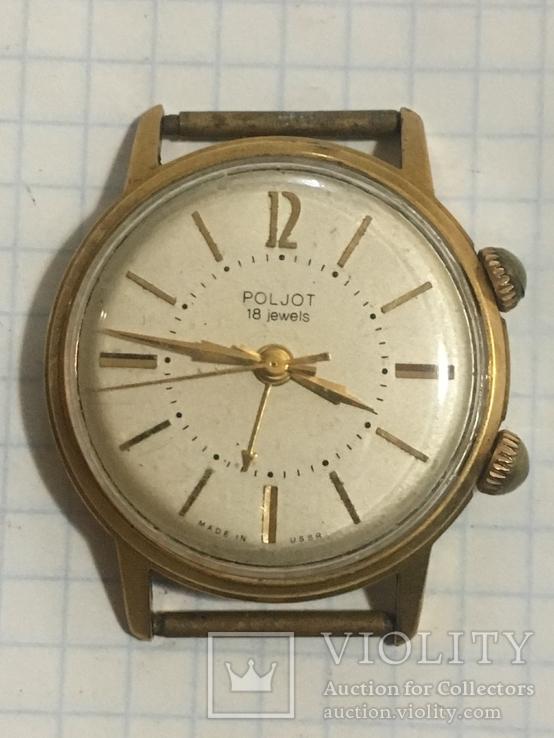 Часы Полет с будильником АИ-20