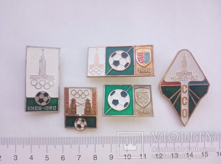 Гербы Киева, олимпиада - 80, футбол, ССО. 5 шт., фото №2