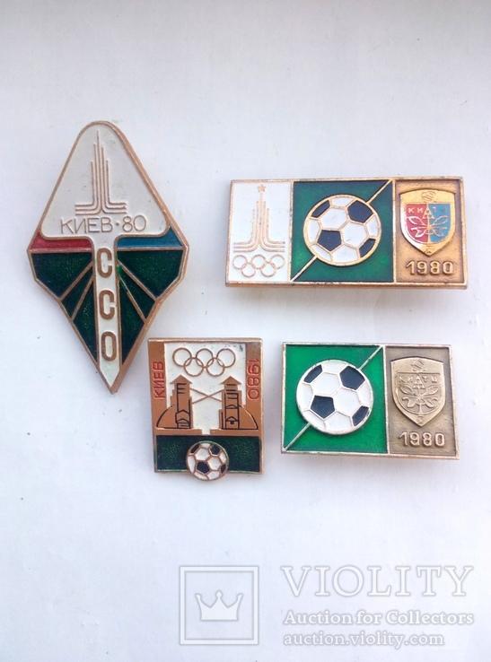 Гербы Киева, олимпиада - 80, футбол, ССО. 5 шт., фото №3