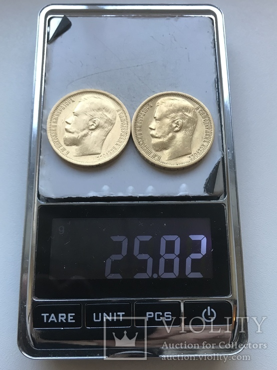 15 рублей 1897 года R 2 штуки