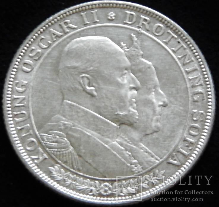 2 крони 1907 року, «золоте весілля Оскар ІІ і королева Софія», Швеція, срібло 15 г