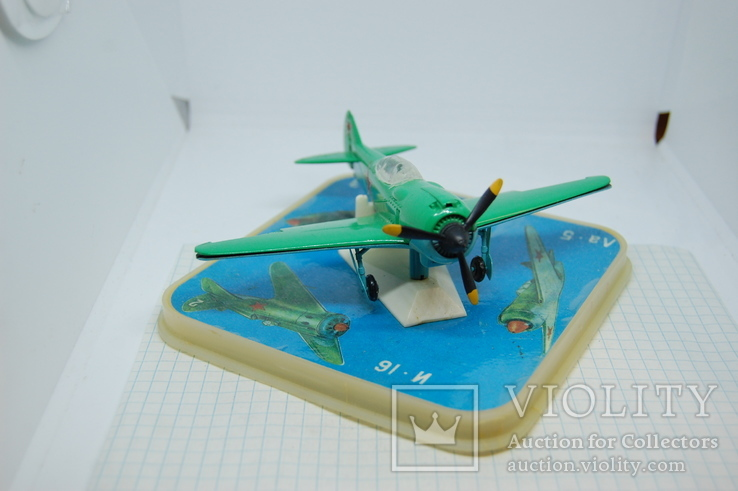 Самолет Ла-2. в коробочке, фото №4