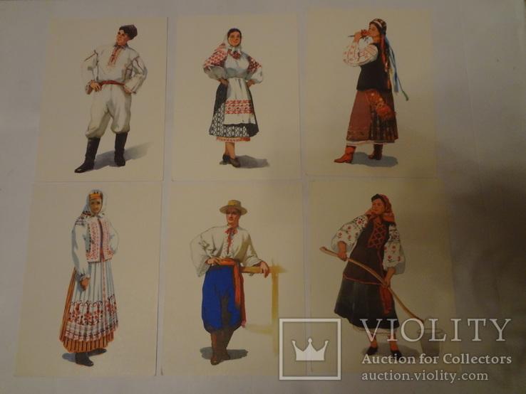 Открытки Украинская Народная Одежда набор в хорошем состоянии