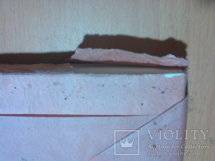 СССР Туалетная бумага в пачке, фото №3