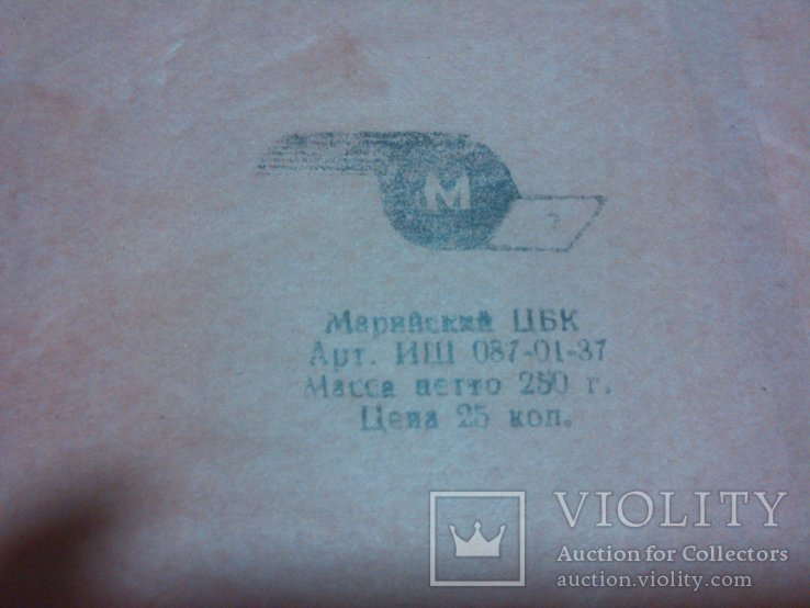 СССР Туалетная бумага в пачке, фото №5