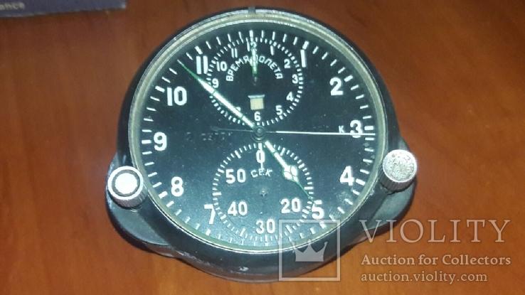 Часы АЧХ 1950 года