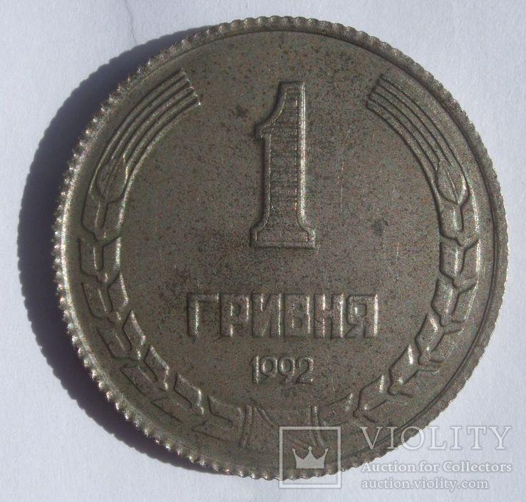 1 гривна 1992 года, Украина