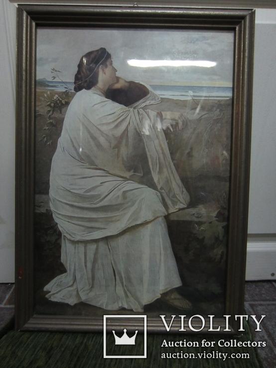 145. Портрет
