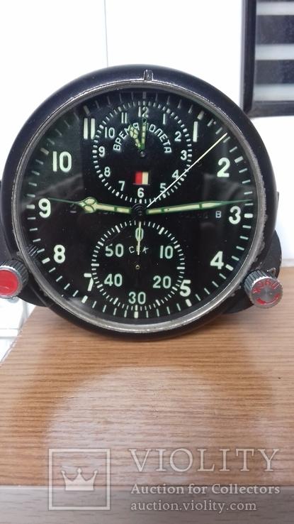 Часы АЧС -1.