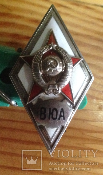 Ромб ВЮА серебро