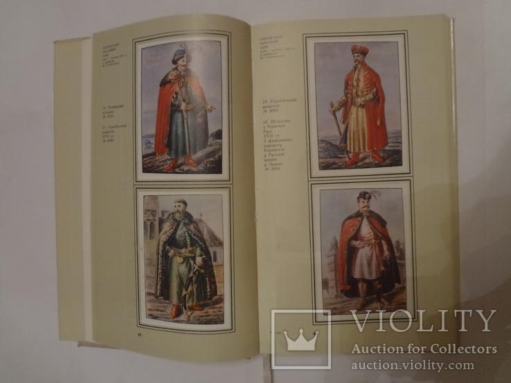 Каталог Украинской Народной Одежды для коллекцонеров