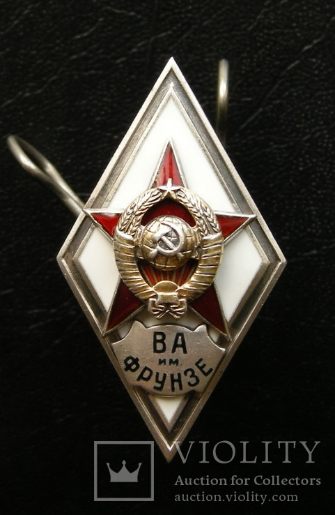Ромб академия им. Фрунзе I тип.