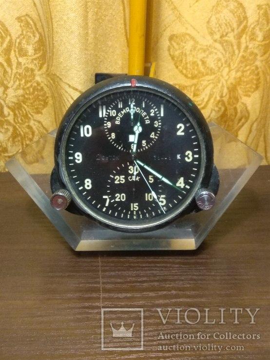 Часы АЧС-1м