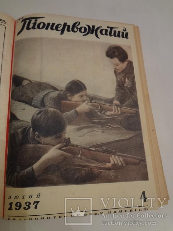 1937 Украинский Пионер с красочными обложками