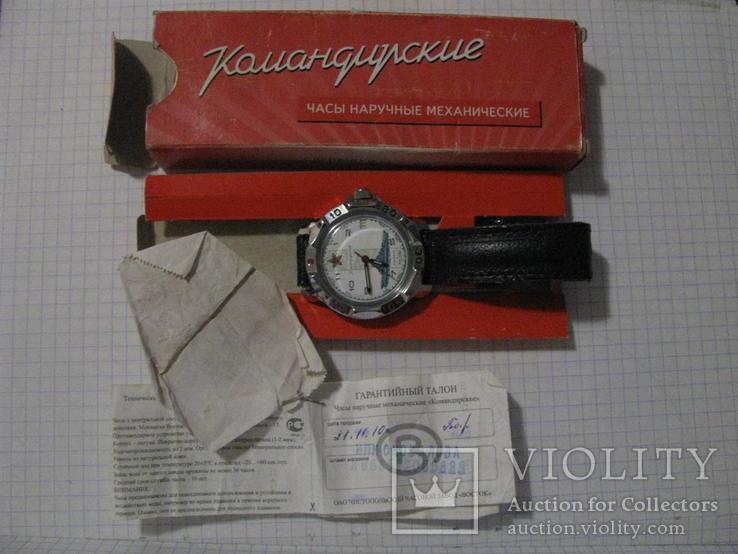 Часы командирские в коробке с паспортом.